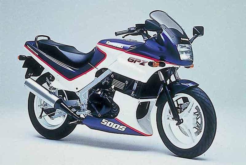 GPZ 500 S
