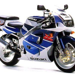GSX-R 750 (1997-1999)